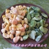 出售混色五彩石子 水洗石 洗米石 水磨彩色小石子