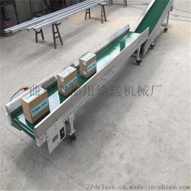 铝合金皮带机 快递分拣线 都用机械药品用铝型材输送