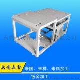 生產廠家衆普五金專業定做各種不鏽鋼鈑金機箱外殼加工