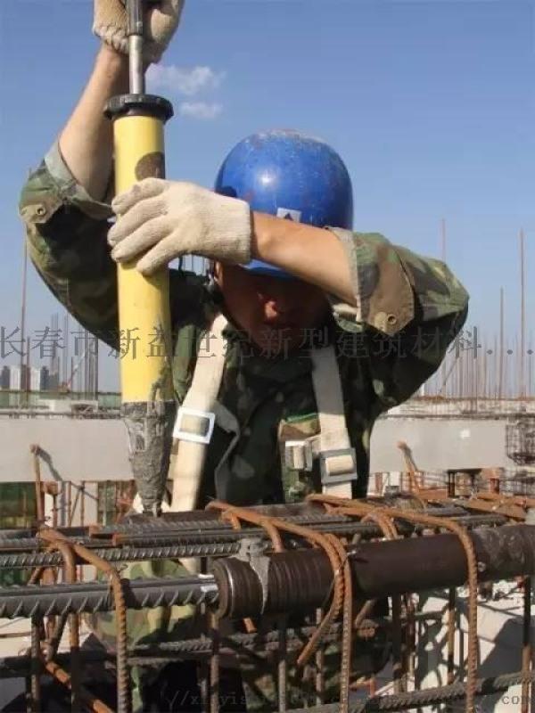 供應全國鋼筋連接用套筒灌漿料生產廠家