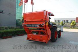 园林机械搂草机FCH200