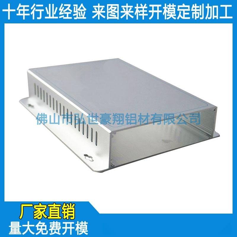 音箱铝壳CNC加工,散热铝壳价格,开关电源铝壳厂家