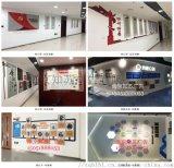 南京形象墙设计,文化墙设计制作