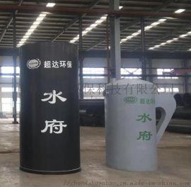 """小型污水处理设备""""水府"""""""