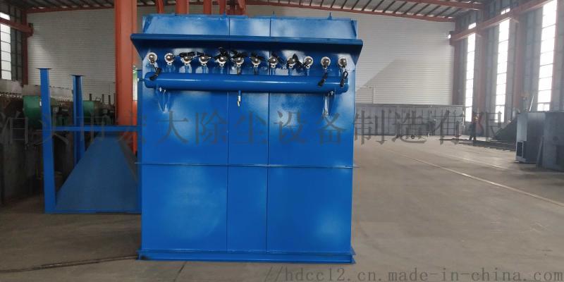 陕西咸阳沥青搅拌站专用DMC-36型仓顶脉冲除尘器