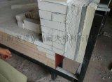 駿瑾保溫廠家直銷梭式窯用納米板自營
