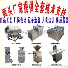香肠工坊必用设备:绞肉机-拌馅机-灌肠机-烟熏炉