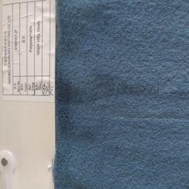蓝灰兔毛,化纤面料,针织,毛绒布面料,假毛
