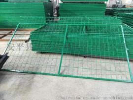 高速公路防护网 土地围栏网 双边丝护栏网 围栏网