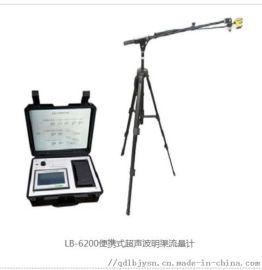 LB-6200便携式明渠流量计