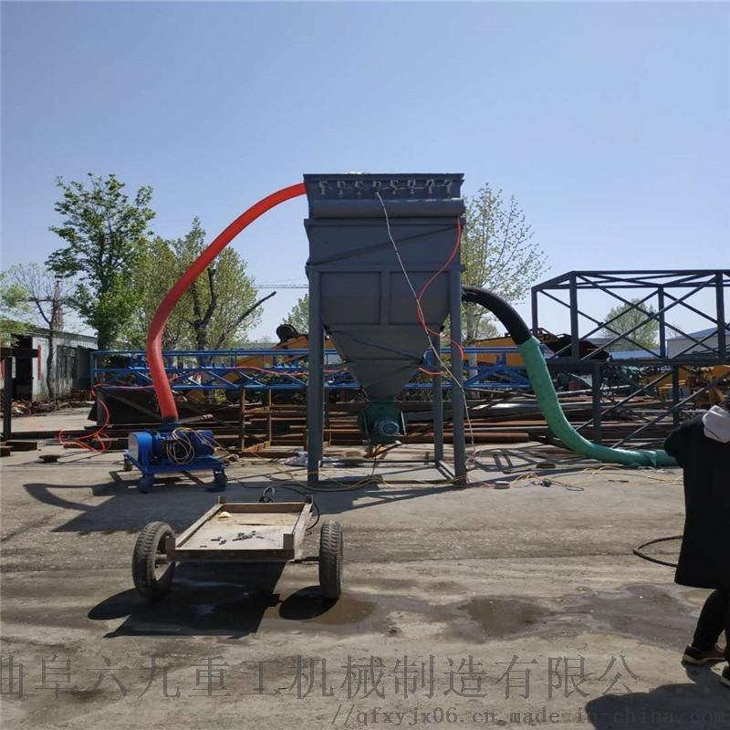 长距离吸灰机 大型钢板仓粉煤灰出库系统 六九重工