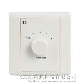 大功率音量控制器(带强插功能)