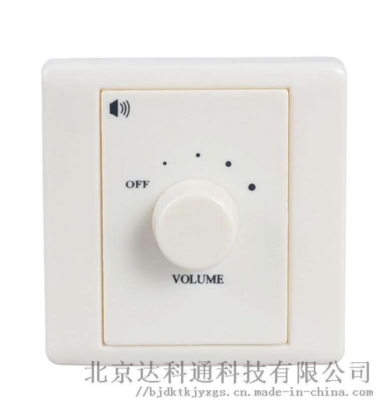 大功率音量控制器(帶強插功能)