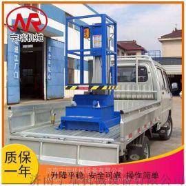 移动铝合金液压升降机  电动室内可进电梯升降平台