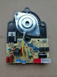 珀菲加湿器控制板电源板PCBA
