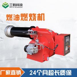 360万大卡燃油燃气燃烧机生物质柴油燃烧器燃烧机