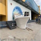 清远玻璃钢轮船模型雕塑展览玻璃钢轮船造型道具