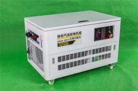 25千瓦三相四线汽油发电机
