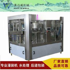 DXGF碳酸饮料灌装线