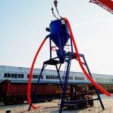水泥粉氣力輸送機 環保粉煤灰清庫用負壓抽料機