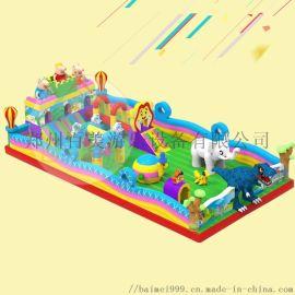 百美生产的儿童充气城堡蹦床款式新颖