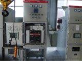 贵阳市12KV高压开关柜厂家