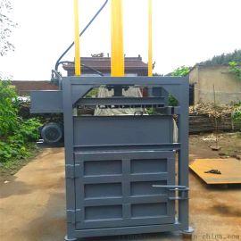立式废纸30吨液压打包机 半自动液压打包机厂家