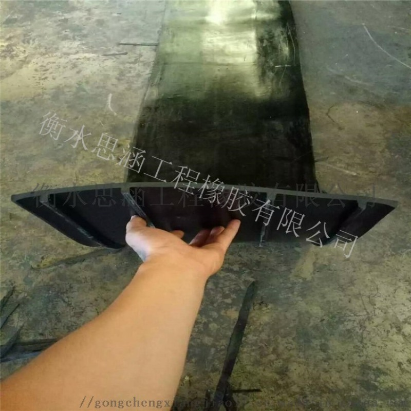 背贴橡胶止水带变形缝350*8橡胶止水带南昌止水带