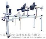 碳纖維醫療器械