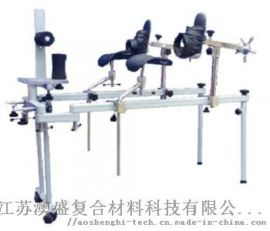碳纤维医疗器械