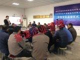 誉谋企业管理与淮安中绿园林机械开启合作