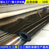 福建1.5亳米厚高密度聚乙烯膜型号推荐