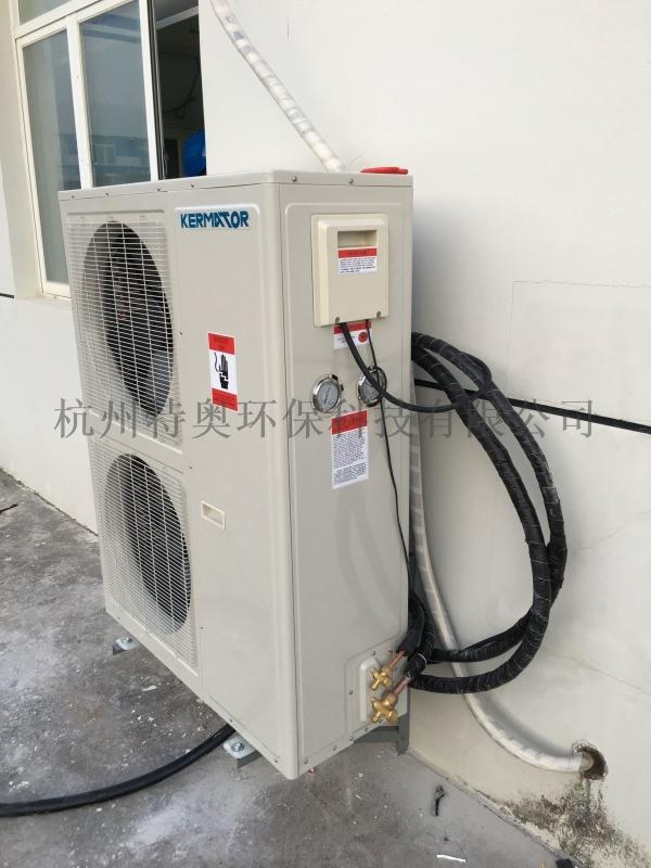 冷风型恒温恒湿机,恒温恒湿机,恒温恒湿机厂家