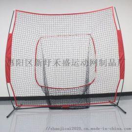 7x7棒球网