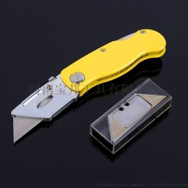 专业级可折叠美工刀 加厚特硬美工刀壁纸刀
