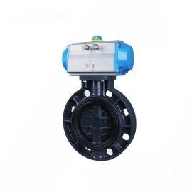 进口气动塑料蝶阀-调节型-PPH-RPP-UPVC