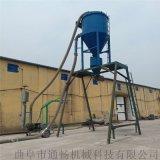 環保無揚塵負壓吸灰機 倉庫粉煤灰裝車機 氣力輸送機