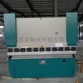 小型液压数控折弯机WC67K-30T/1600