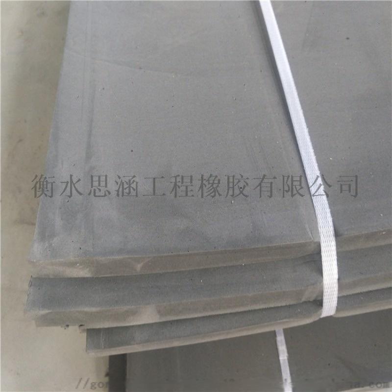 国标橡塑泡沫板 闭孔阻燃橡塑海绵板