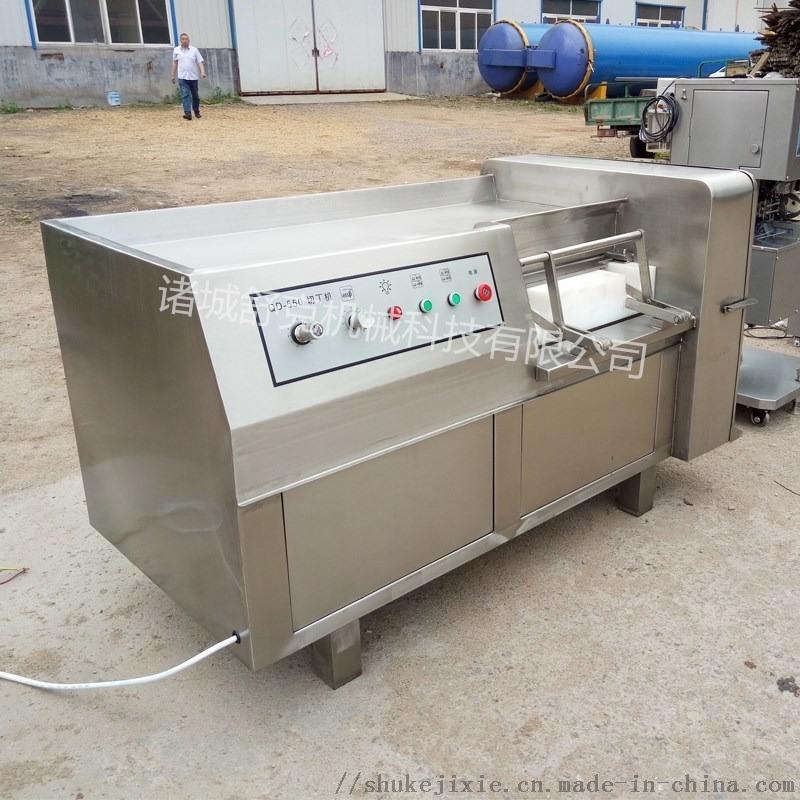 商用550型冻肉切丁机厂家现货直销