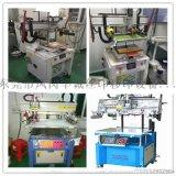 出售回收二手絲印機噴塗設備回收深圳噴塗設備回收