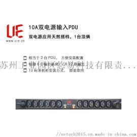 双路10A电源分配器UE机柜PDU 6位C13插座