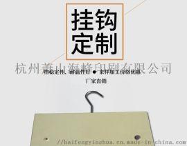手提袋包装盒定制纸袋logo服装袋