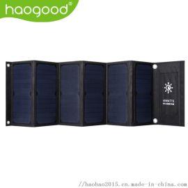haogood 40W快充太阳能充电器折叠包