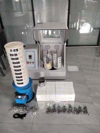 电动式土壤研磨机含标准振动筛