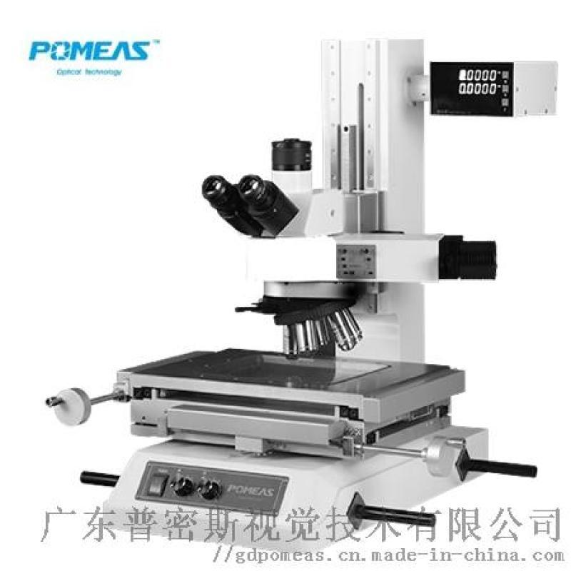普密斯工具显微镜 CCD放大镜
