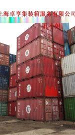 八成新集装箱,6米二手集装箱,上海二手集装箱多少钱