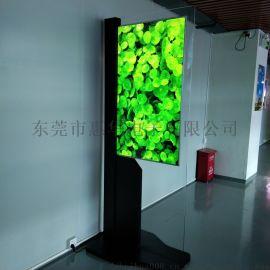 东莞惠华厂家直销55寸落地式双面液晶显示广告标牌