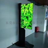 東莞惠華廠家直銷55寸落地式雙面液晶顯示廣告標牌
