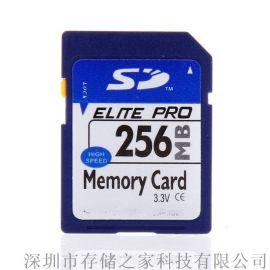 厂家直销 高速SD卡 手机内存卡SD卡 相机卡